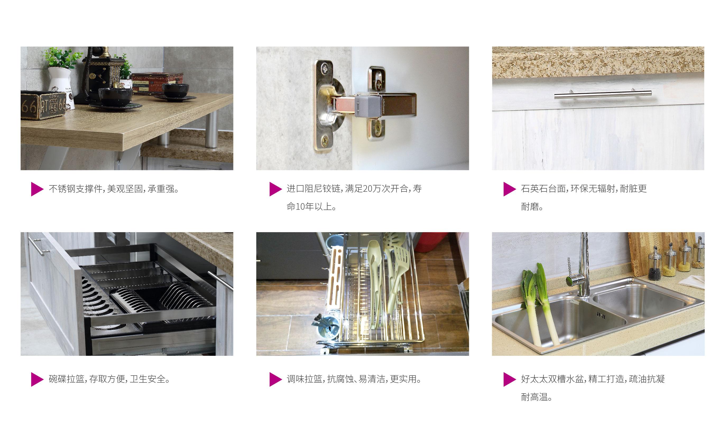 产品细节-网页版.jpg
