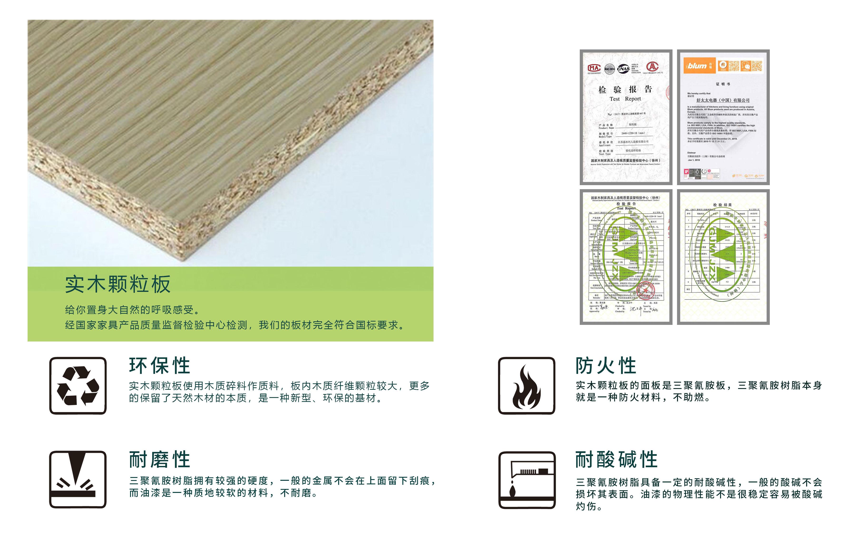 环保性-网页版.jpg